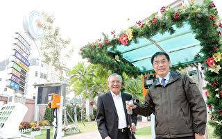 全台首座智慧綠能加油站 2月台南啟用