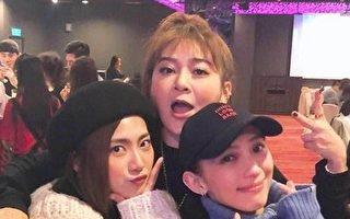 """戴佩妮(右)、王彩桦(中)、""""豆花妹""""蔡黄汝(左)现身唱片公司尾牙"""