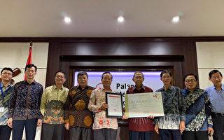 中華民國捐贈50萬美元 賑濟印尼海嘯災民