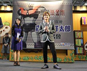 聲優森久保祥太郎1月20日於台北國際動漫節舉辦首場台灣簽名會。(曼迪傳播提供)