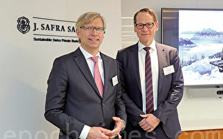 瑞士嘉盛:今年大陸經濟增長6.3%