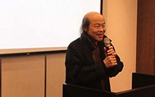 台湾知名作家林清玄去世 享年65岁