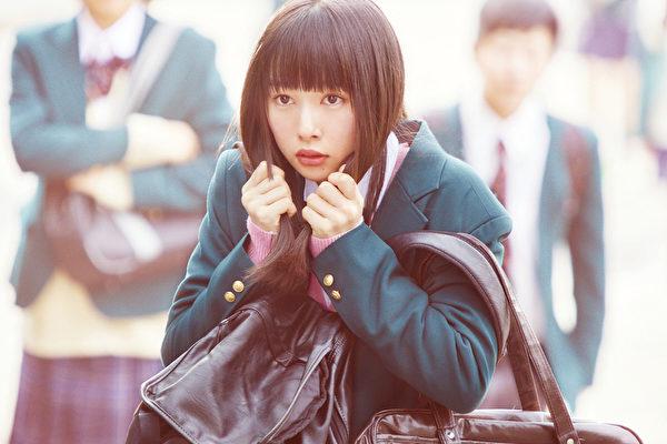 Hinako Sakurai