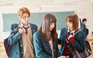 平野紫耀演《我的傲娇男友》 称演双面人好难
