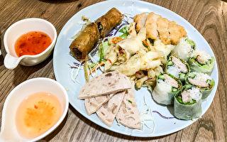 新派越南餐厅 特色越式美食