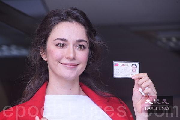來自烏克蘭的藝人瑞莎耗時五年於2019年1月24日取得中華民國身分證。