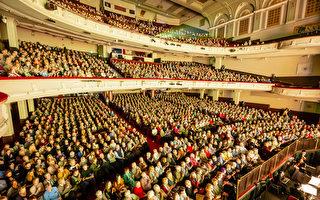 神韻愛丁堡場場爆滿 大英帝國勳章得主盛讚