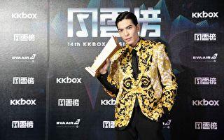 為第14屆KKBOX風雲榜頒獎典禮於26日在台北小巨蛋登場,圖為蕭敬騰