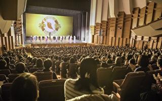 神韻東京首場爆滿 「水平高超 超出想像」