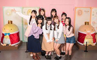 AKB48台北队逛展拍不停 引发现场小骚动