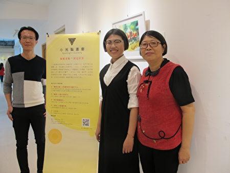 小光点画廊发起人李佳镁(右二)与生命中的贵人张高榜老师(左一)。(廖素贞/大纪元)