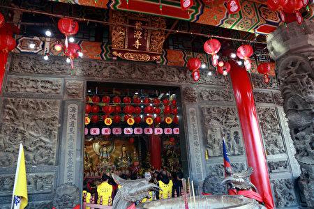 """戊戌年宜兰县政府28日在罗东镇炉源寺举行""""送神-筅黗祭仪""""。"""