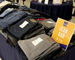 牛仔褲販售
