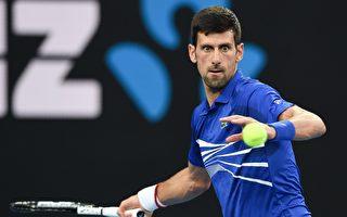 锦织圭因伤退赛 德约科维奇晋级澳网四强
