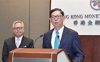 香港外匯基金去年獲利大跌94%
