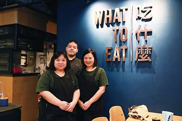 """""""吃什么""""来自台湾的人情味"""