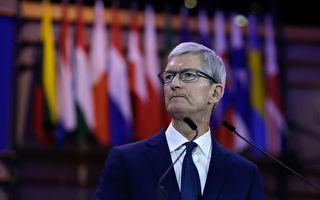中国需求放缓 苹果下调财测 股价暴跌8%
