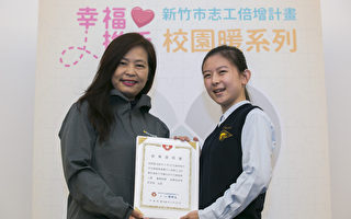 推動志工教育融入課程  市府擬增千名青年志工