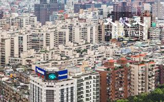 台商仲:房市投資交易量重返6年高點