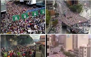 """委内瑞拉""""变天"""" 大陆民众热议"""
