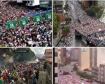 内幕:社会主义把委内瑞拉由富国变穷国