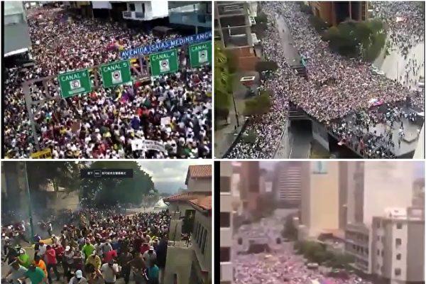 委內瑞拉危機 中共數百億債務或打水漂