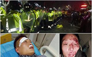 金湖疫苗受害家长抗议升级 县委书记被围殴