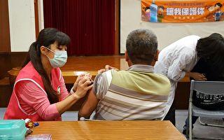 流感拉警報  衛生局呼籲應儘早接種流感疫苗