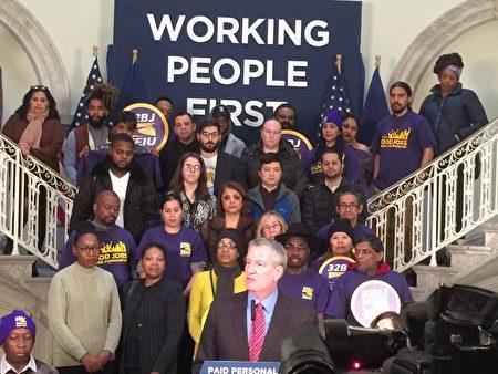 9日市长白思豪宣布纽约要实行一年10个带薪假制度。