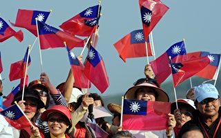44国际学者发公开信 吁台湾民众团结抗中共