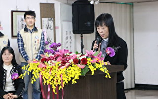 嘉市东区区长田文珍布达  罗资政调建设处