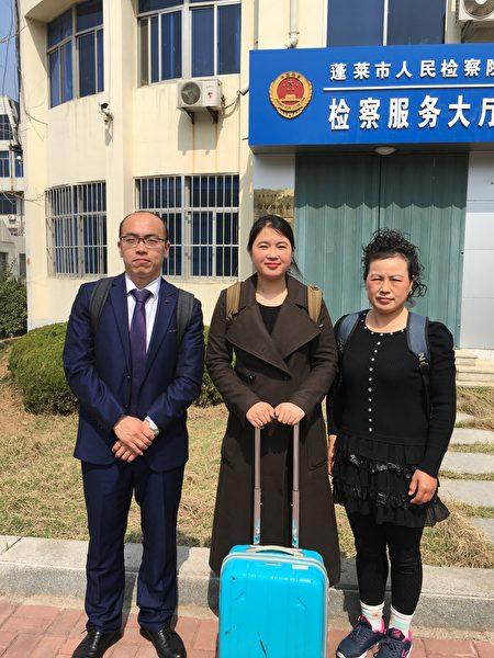李宁与小姨在冯延强律师陪同下,去蓬莱检察院奔波阅卷的过程中。(受访者提供)