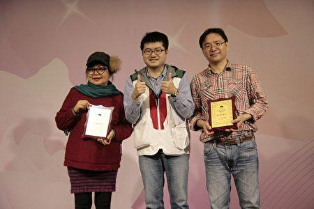 颁奖后,林彦呈(右起)与家扶志工队指导社工、中坜温妈妈志工分享喜悦。