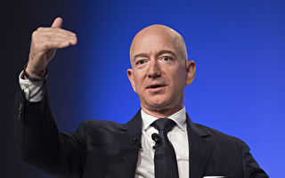 全球前26大富豪身家 等於38億窮人資產