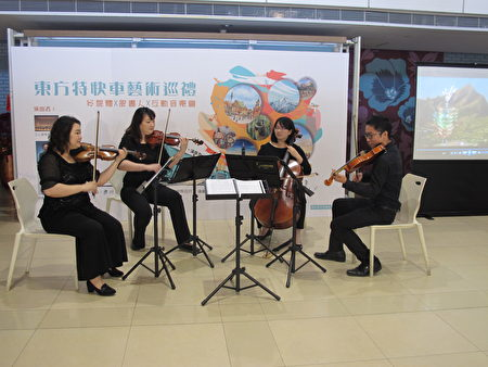 正心愛樂管弦樂團記者會現場演奏