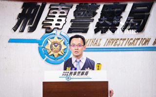 台積電合作廠商爆竊機密交中企 6高管被捕