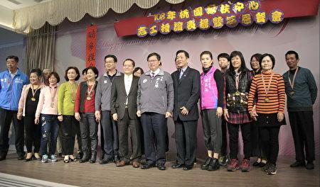 桃园市长郑文灿(前中)与贵宾以及绩优志工合影。