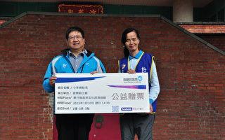 竹县新春音乐会揭序幕 世界口琴冠军打头阵