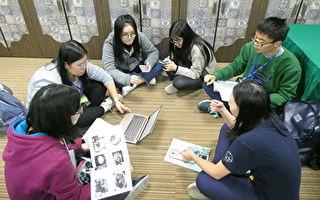 異域工作坊  體驗滇緬少數民族文化特色與生活