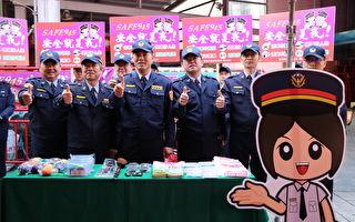"""新警察人事费用庞大 政院:绝无""""流浪警察""""问题"""