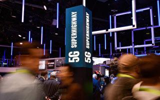 美國祕密聯手盟國阻止華為參與5G建設