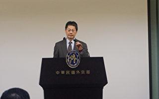為保孟晚舟抓加國人?台外交部:中共審判超乎國際常態