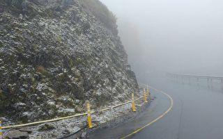 合歡山首降冰霰 翠峰至大禹嶺預警性封閉