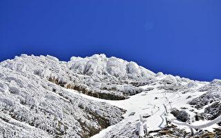 冬季登山赏雪景 玉管处吁装备技能齐备