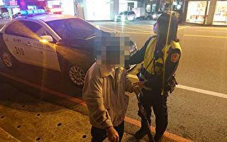 員警協助返家  七旬老翁誤會作勢抵抗