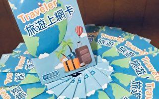 北海道三大雪祭 雪國旅遊體驗夢幻旅程