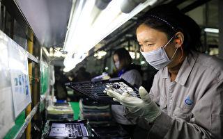 台商大幅回流 黃欽勇:估半導體業今年反彈