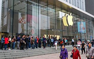 iPhone在中国全面降价 XR降最多