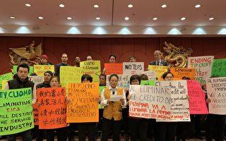 华人餐饮业反对取消小费抵薪