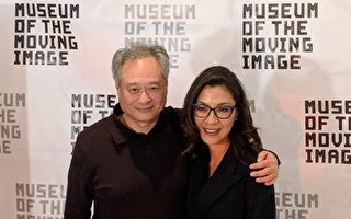 杨紫琼与李安谈亚裔电影 期待双方再合作